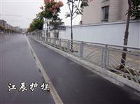 松原市花式道路护栏