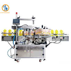 Labeler Machine
