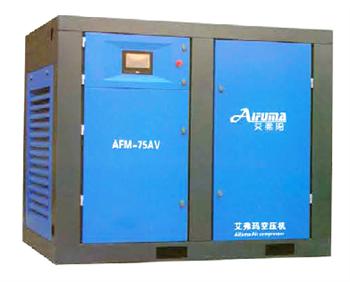 艾弗瑪變頻空壓機AFM-75