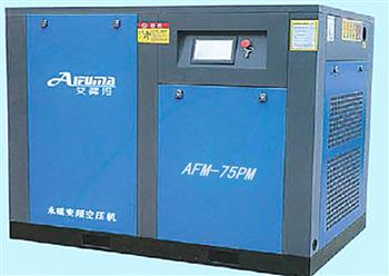 艾弗瑪AFM-75PM永磁變頻空壓機