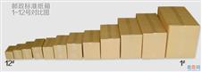 纸箱厂北京昌平_纸箱厂北京昌平价格_纸箱厂北京昌平批发