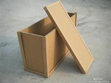 北京海淀纸箱厂|北京海淀纸箱包装厂|北京海淀蜂窝纸箱厂|纸护角