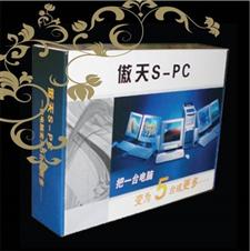 北京纸箱纸箱印刷彩箱彩色纸箱三层彩箱通州纸箱厂定制图片