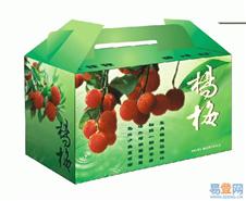 北京纸箱纸箱印刷彩箱彩色纸箱三层彩箱通州纸箱厂定制