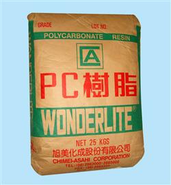 东莞塑膠回收