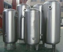 不銹鋼儲氣罐