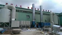 梅州古粤环保bwin必赢客戶端下载有限公司