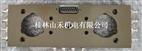 STAR Eins 快速交换夹具自动型(夹具侧)OX-WSAI