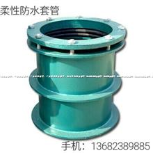 惠州刚性防水套管最新价格
