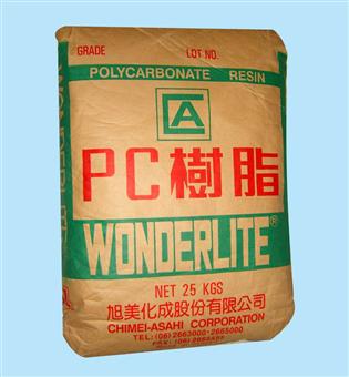 东莞塑胶回收