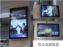 55寸壁挂式液晶广告机