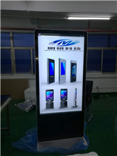 70寸落地液晶广告机