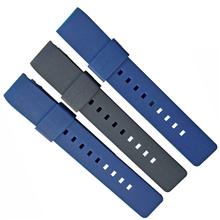 507-20MM 弯头硅胶表带