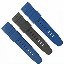 478-24mm弯头硅胶表带