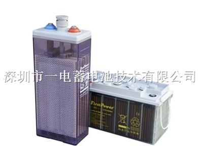 一电蓄电池OPZS系列
