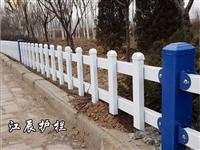 三亚市绿化带护栏
