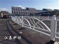 广州市市政隔离护栏