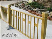 信阳市莲花道路护栏