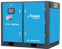 艾弗玛75KW空压机 艾弗玛100HP空压机 艾弗玛螺杆空压机