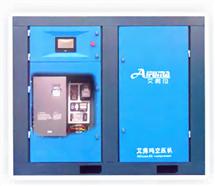 艾弗瑪變頻空壓機|艾弗瑪節能空壓機|艾弗瑪螺桿空壓機