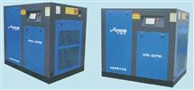 佛山螺杆空压机|艾弗玛空压机|艾弗玛螺杆空压机|广东空压机
