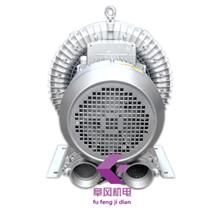 2GB 730 高压鼓风机 380V 2.2 3 4KW