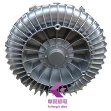 2GB 830 高压鼓风机 380V 4 5.5 7.5KW