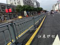 畢節地區鋅鋼道路護欄