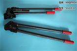 S32手動式鋼帶打包機 C32手工鐵皮包裝機