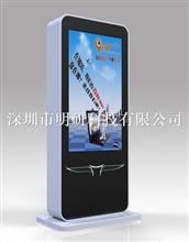 32寸戶外高亮防水液晶廣告機(立式)