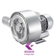 2GB 420 高压鼓风机 380V 1.6 2.2KW