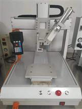 深圳专业订做三轴运动平台点胶机