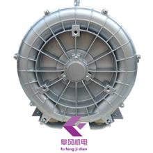 漩涡鼓风机 2GB 410 0.7kw 0.85kw 1.3kw