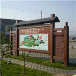 木质景区标识牌