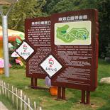 景区标志标牌制作