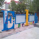 校园烤漆宣传栏