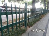 桂林市枪尖绿化带护栏