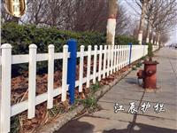 梧州市园林喷塑栅栏