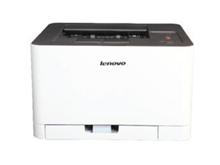联想彩色激光打印机CS1811