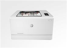 惠普彩色激光打印机 M154a