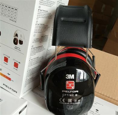 3M H540A耳罩(歐版H10A)