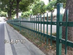 毕节地区枪尖护栏厂家