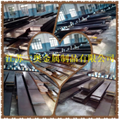 718模具钢 718模板上海江苏昆山模具钢材批发厂家