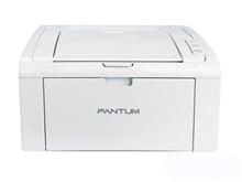 奔图黑白激光打印机P2506