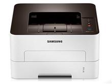 三星黑白激光打印机 SL-M2626