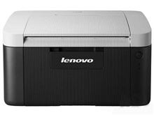 联想黑白激光打印机LJ2206