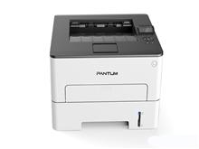 奔图黑白激光打印机P3010D