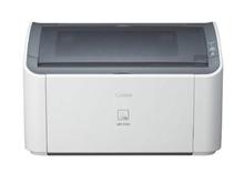 佳能黑白激光打印机LBP2900+