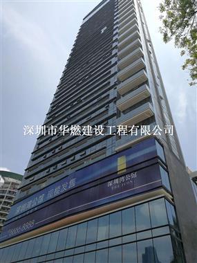 深圳湾公馆燃气工程
