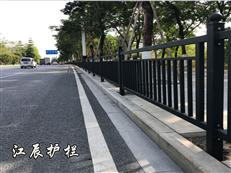 苏州市城市道路护栏